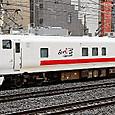 JR東日本 E491系 East i-E ④ クモヤE491形 クモヤE491-1 信号通信機器検測車
