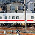 JR東日本 キヤE193系 East i-D  ①キヤ193形 キヤ193-1 在来線検測用気動車 秋田車両センター