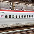 JR東日本 E6系 秋田新幹線 Z01編成⑯ E629形0番台 E629-1 先行量産車