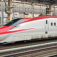 JR東日本 E6系 秋田新幹線 Z01編成⑰ E621形0番台 E621-1 先行量産車