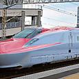 JR東日本 E6系 秋田新幹線 Z17編成⑪ E611形0番台 E611-17