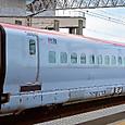 JR東日本 E6系 秋田新幹線 Z17編成⑬ E625形0番台 E625-17