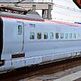 JR東日本 E6系 秋田新幹線 Z17編成⑯ E629形0番台 E629-17