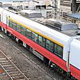 JR東日本 E751系交流用特急電車 A102編成⑤ モハE751形0番台 モハE751-2 特急「つがる」