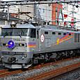 *JR東日本 EF510形 500番台 交直流電気機関車 EF510-510 特急カシオペア用