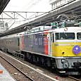 *JR東日本 EF81形 交直流電気機関車 EF81-92 +E26系 特急カシオペア