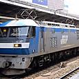 JR貨物 EF210形0番台 EF210-17