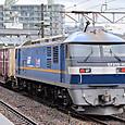 JR貨物 EF210形300番台 EF210-303