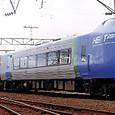 JR北海道 キハ281系 900番台 試作車編成 -HEAT 281 - Hokkaido Experimental Advanced Train-