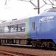 JR北海道 キハ281系 900番台 試作車編成① キハ281形900番台 キハ281-901