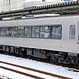 JR北海道 キハ281系 特急「スーパー北斗12号」③号車 キロ280形0番台 キロ280-2