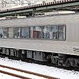 JR北海道 キハ281系 特急「スーパー北斗12号」④号車 キハ280形100番台 キハ280-106
