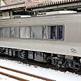 JR北海道 キハ281系 特急「スーパー北斗12号」⑥号車 キハ280形900番台 キハ280-901