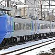 JR北海道 キハ281系 特急「スーパー北斗12号」- FURICO 281-2002年~のデザイン