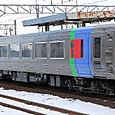 JR北海道 キハ283系 特急「スーパー北斗7号」②号車 キハ282形100番台 キハ282-10*