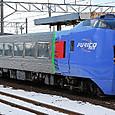 JR北海道 キハ283系 特急「スーパー北斗7号」⑦号車 キハ283形0番台 キハ283-8 (もとキハ283-103)
