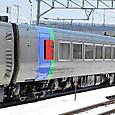 JR北海道 キハ283系 特急「スーパーおおぞら号」②号車 キハ282形100番台 キハ282-10*