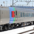 JR北海道 キハ283系 特急「スーパーおおぞら号」③号車 キロ282形0番台 キロ282-6