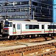 JR北海道 731系電車 G105編成③ クハ731形200番台 クハ731-205