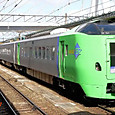 JR北海道 789系 基本番台  HE101+HE205編成 特急「スーパー白鳥」