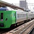 JR北海道 789系 基本番台  HE101+HE205編成⑥ クハ789形200番台 クハ789-205 スーパー白鳥