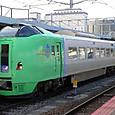 JR北海道 789系 基本番台  HE302増結用編成⑧ クハ789形300番台 クハ789-302 スーパー白鳥