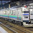 JR北海道 *キハ201系 D103編成