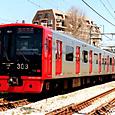 JR九州 303系 K01編成① クハ303形0番台 クハ303-1