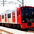 JR九州 303系 K01編成⑥ クハ302形0番台 クハ302-1