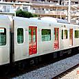 JR九州 303系 K02編成④ モハ303形0番台 モハ303-2
