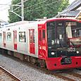JR九州 303系 K02編成⑥ クハ302形0番台 クハ302-2