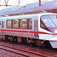JR九州 783系 オリジナル車 C14編成③ クモハ783形 クモハ783-7 特急「有明」