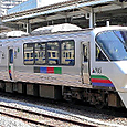JR九州 783系 リニューアル車 CM-1編成① 特急かもめ クロハ782形 クロハ782-1