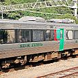 JR九州 783系 リニューアル車 CM12編成⑬ 特急みどり モハ783形100番台 モハ783-108
