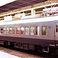 JR九州_787系 T4編成⑤ モハ786形0番台 モハ786-4  特急つばめ