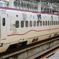 JR九州 新800系 U009編成② 826形-1000番台 826-1009 九州新幹線「つばめ」用 ポケモンラッピング