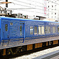JR九州 883系 リニューアル車 Ao17編成⑥ サハ883形 サハ883-7 特急ソニック