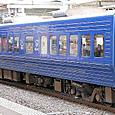 JR九州 883系リニューアル車 Ao2編成② サハ883形200番台 サハ883-202 特急ソニック