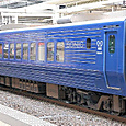 JR九州 883系リニューアル車 Ao2編成③ モハ883形200番台 モハ883-202 特急ソニック