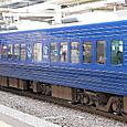 JR九州 883系リニューアル車 Ao2編成⑥ サハ883形0番台 サハ883-2 特急ソニック