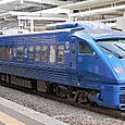JR九州 883系リニューアル車 Ao2編成⑦ クモハ883形0番台 クモハ882-2 特急ソニック