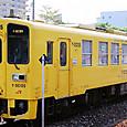 JR九州 キハ125形 0番台 キハ125-15 大分車両センター