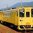 JR九州 キハ125形 0番台 キハ125-23 大分車両センター
