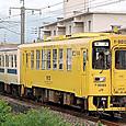 JR九州 キハ125形 0番台 *キハ125-5 唐津車両センター
