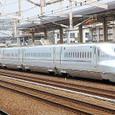 JR九州 N700系8000番台 R4編成 九州/山陽新幹線  みずほ/さくら用