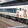 JR四国 2000系 予讃線用 アンパンマン列車* 2100形 2110 「クリームパンダ号」