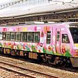 JR四国 2000系 土讃線用 アンパンマン列車編成Ⅱ① 2030形 2030 土佐くろしお鉄道所属車