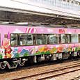 JR四国 2000系 土讃線用 アンパンマン列車編成Ⅱ③ 2200形 2230 土佐くろしお鉄道所属車