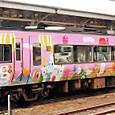 JR四国 2000系 土讃線用 アンパンマン列車編成Ⅱ① 2100形 2130 土佐くろしお鉄道所属車