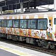 JR四国 2000系 予讃線用 アンパンマン列車編成④ 2200形 2204 特急しおかぜ 「おむすびまん号」